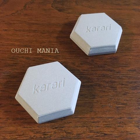 kitchin359