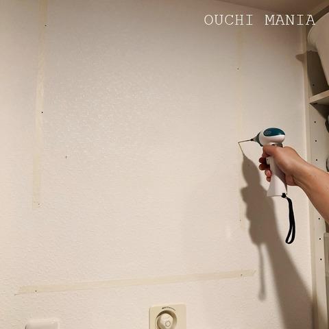 washroom553