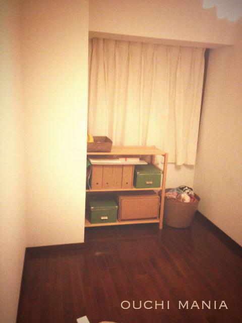childroom2.jpg