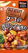 item_pic