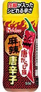 sec06_otasuke_item9