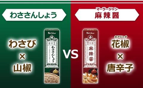 main_toko