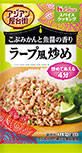 sec06_otasuke_item