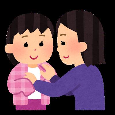 kid_kigae_oyako_mother
