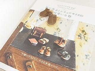 ゆみとままのおうち日記