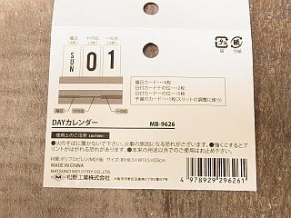 RIMG47945