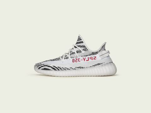 adidas_YEEZY_V2_WB_Lateral_Left_2500x1878