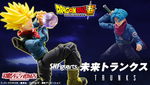bnr_shf_future_trunks_600x341