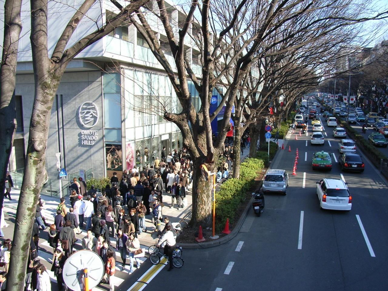 Omotesando Tokió