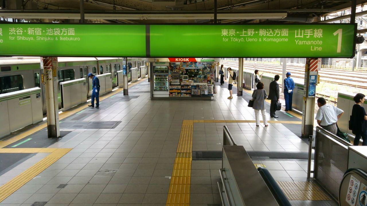 鉄道:ホームドアの設置状況(令和2年3 ...