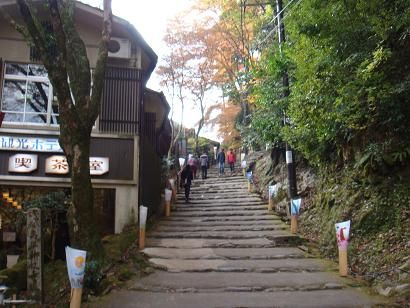 神護寺登り口