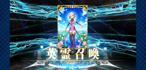 thumbnail_Screenshot_20190327-180422_Fate_GO