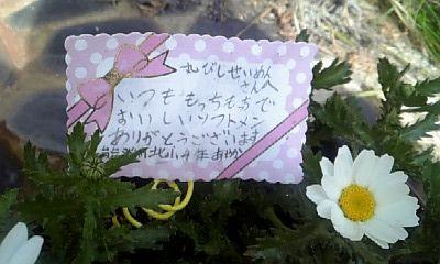 20110301 (2)