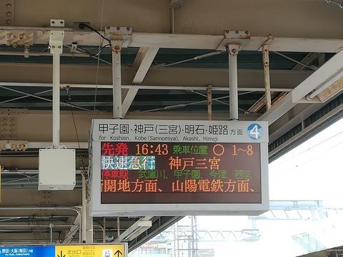 20200315ダイヤ改正調査と武庫川線_200318_0020