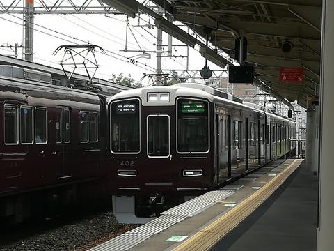 20190526学鉄連新歓_190529_0025