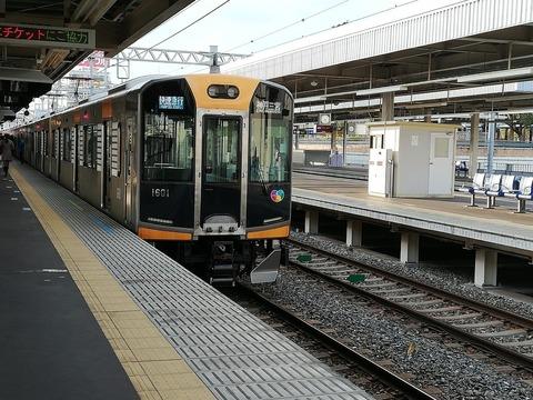 20200315ダイヤ改正調査と武庫川線_200318_0019