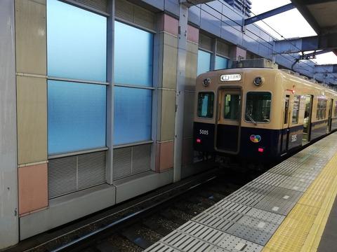20200315ダイヤ改正調査と武庫川線_200318_0003