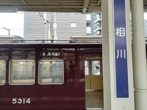 20190526学鉄連新歓_190529_0027