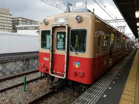 20200315ダイヤ改正調査と武庫川線_200318_0006
