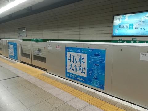 20190806神戸探検_190813_0024