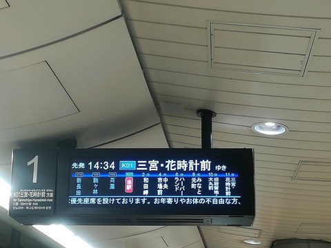 20190806神戸探検_190813_0007