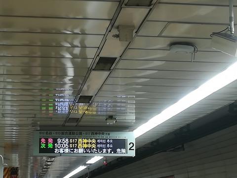 20190806神戸探検_190813_0023