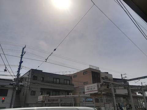 20190526学鉄連新歓_190529_0011
