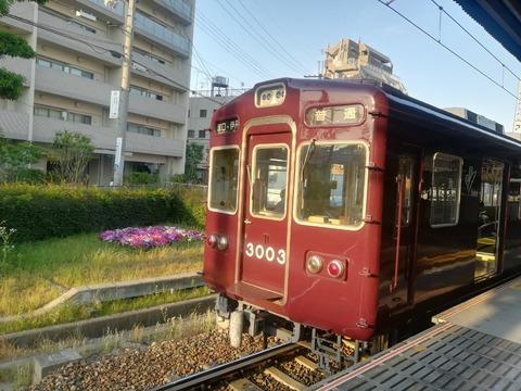 20190526学鉄連新歓_190529_0001