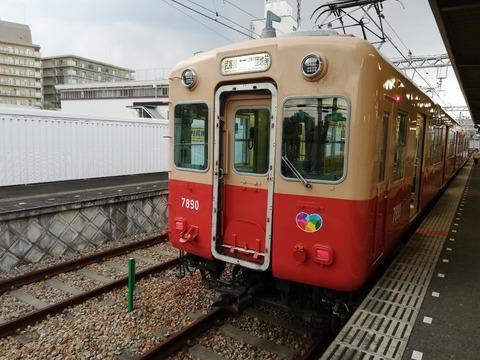 20200315ダイヤ改正調査と武庫川線_200318_0005