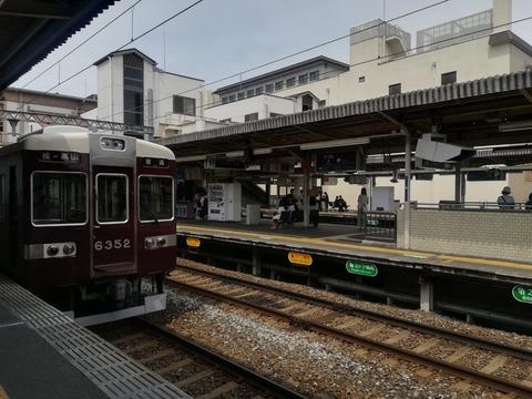 20190526学鉄連新歓_190529_0013