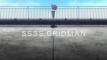 gridman1.mp4_snapshot_00.44_[2018.11.27_22.59.21]