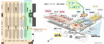 C97_告知1