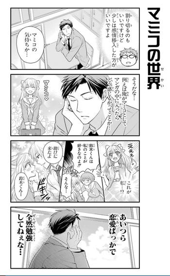 野崎くん02-22