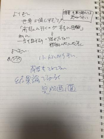 yorimoi01