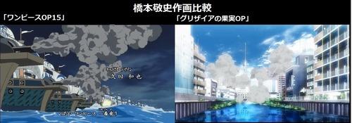橋本敬史比較01