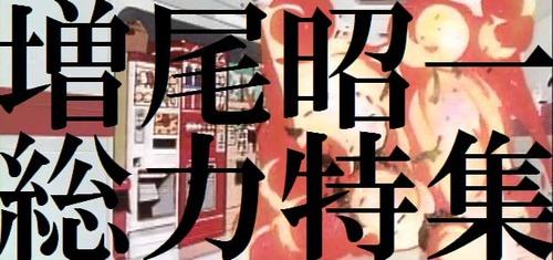 案4(太字じゃないバージョン)