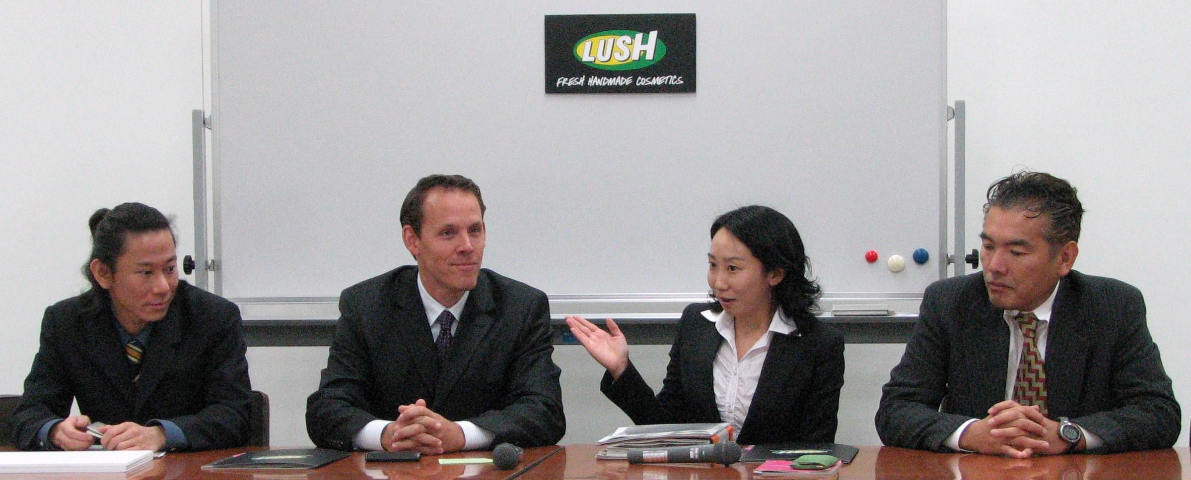 lush1202-0