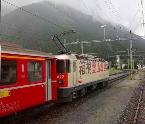 8DSC03573