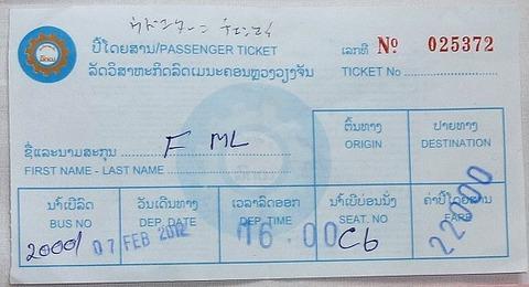 11P1280937ビエンチャン→ウドンターニ