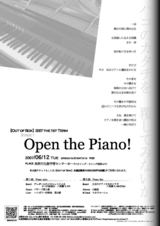 Open the Piano!(チラシ表)