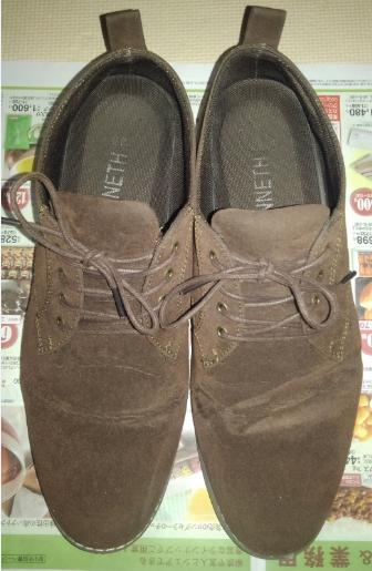 スエード靴補色前