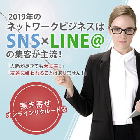 sns.line1