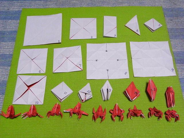 ハート 折り紙 : かに 折り紙 : divulgando.net
