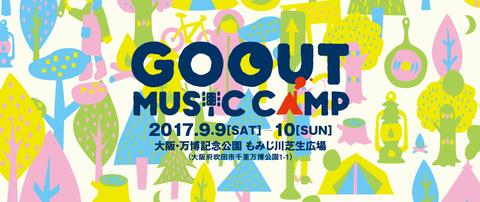 goout_banner-01