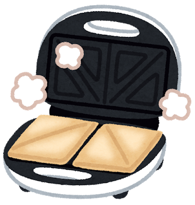 cooking_hotsand_sandwich_pan