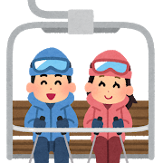 lift_couple_ski