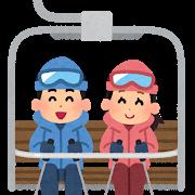 lift_couple_ski