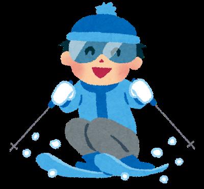 ski_man (1)