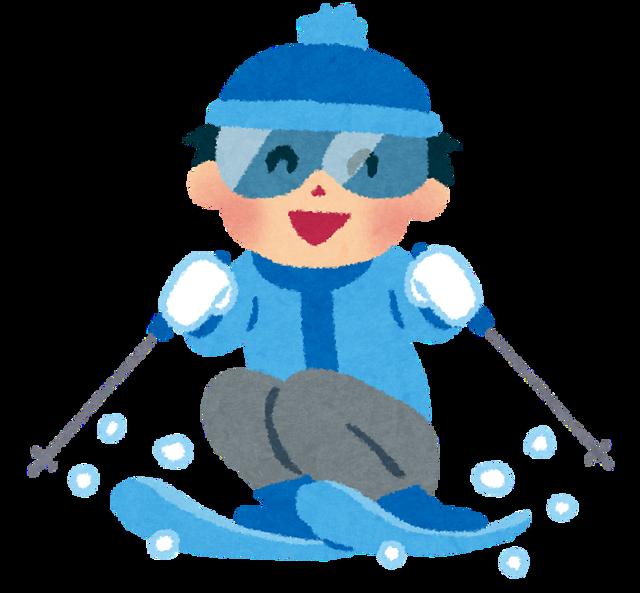 ski_man