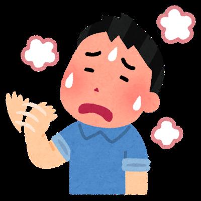 sick_atsui_man